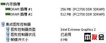 内存和显卡帧缓冲.JPG