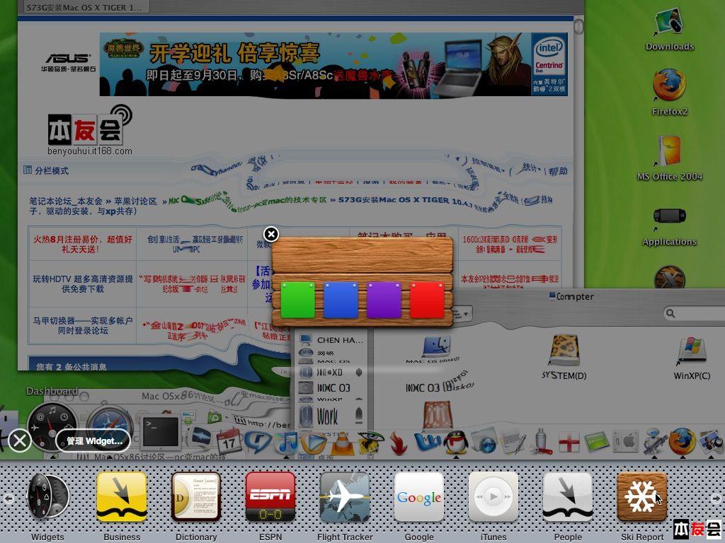 Broadcom Bcm57781 Windows 10 Driver - crystalkindl