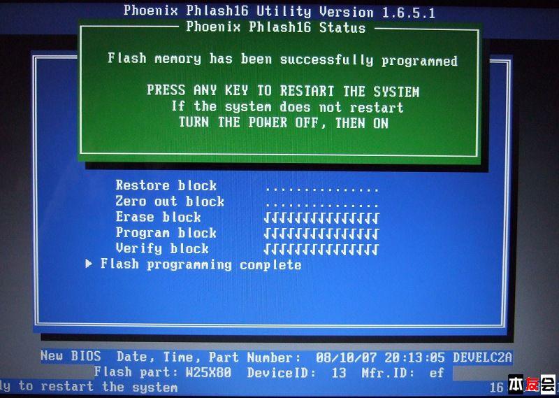 笔记本黑屏u盘重装系统步骤图