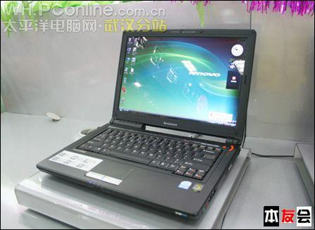 1201516 lenovo F41T2330 10.jpg