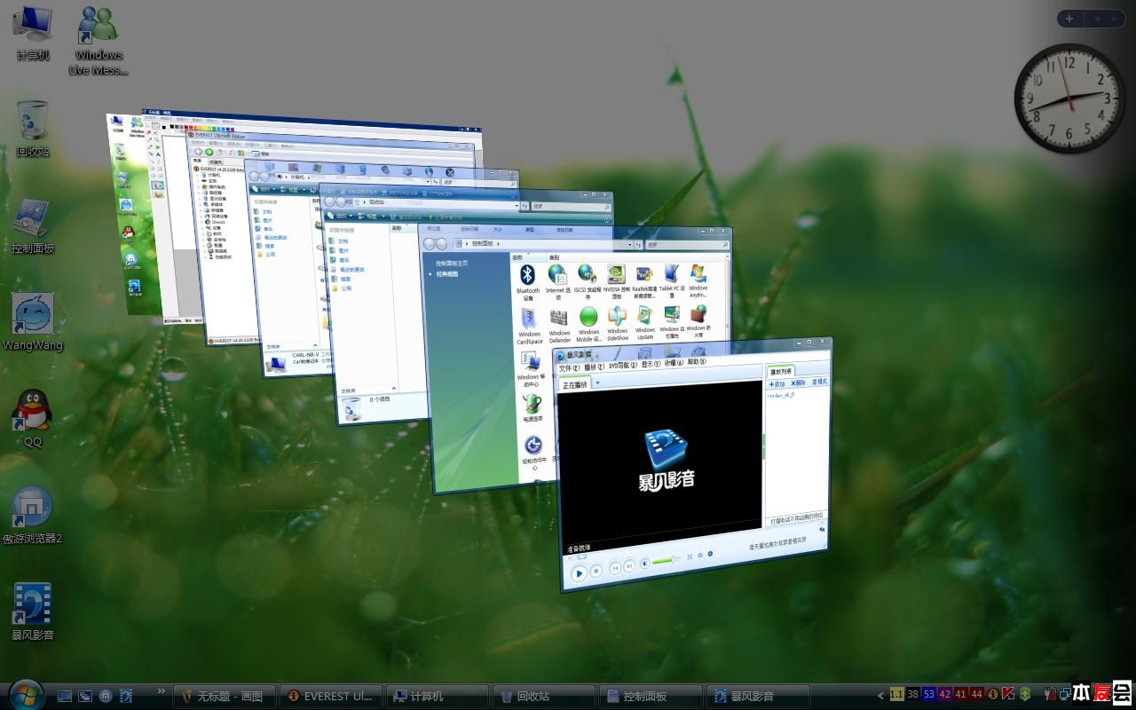 xp电脑桌面壁纸高清3d xp电脑桌面壁纸高清 高清电脑桌面-w7高清3d图片
