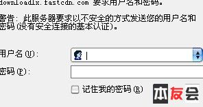 ISN875P_{R(D1F$@4HOIYFP.jpg
