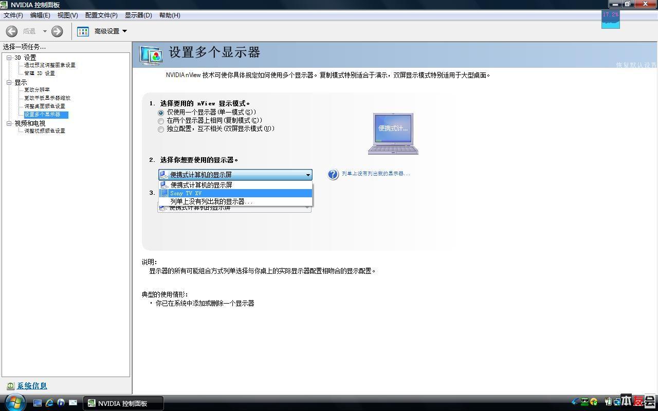 一个比较简单的fz27用hdmi连接平板电视的方法_索尼