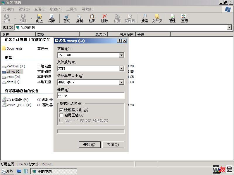 2_format.JPG