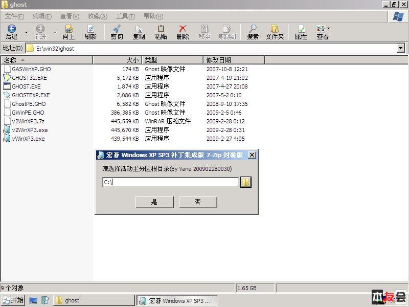 3_path.JPG