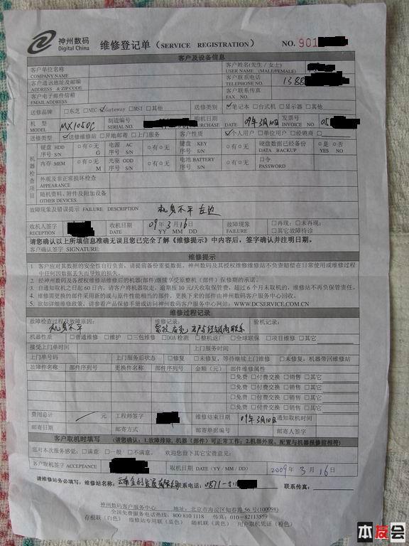 调整大小 IMG_0063.JPG